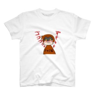 さやサル ずもももver. T-shirts