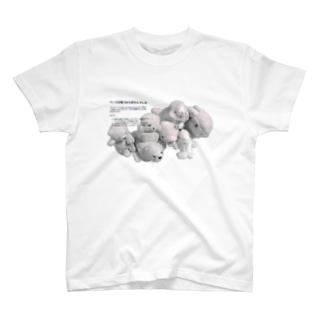 ねねね T-shirts