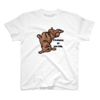 へそ天 T-shirts