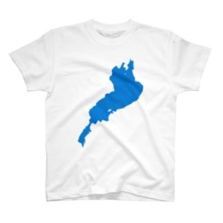 琵琶湖 T-shirts