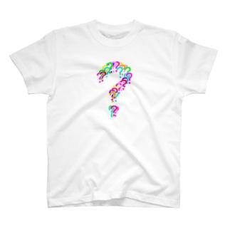 疑問符 T-shirts
