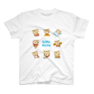 すずにゃん8種 T-shirts