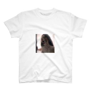 執着 T-shirts