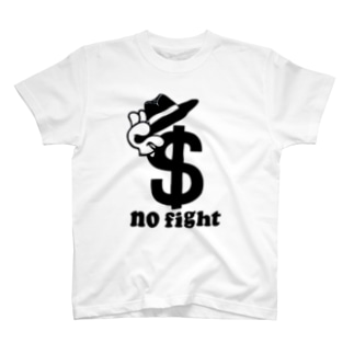 NO FIGHT T-shirts
