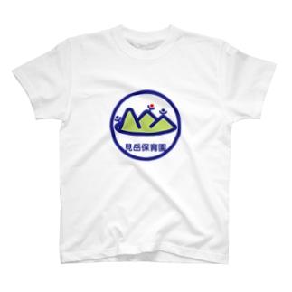 パ紋No.3203 見岳保育園 T-shirts