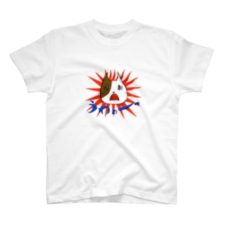 残機0のお店のびっくりブッチン T-shirts