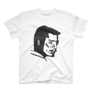 首相:尽斎友直 T-shirts