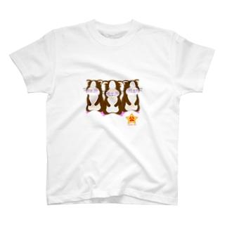 公さん T-shirts