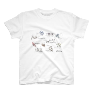 変形菌 T-shirts