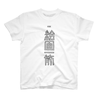 Tシャツの背面 T-shirts