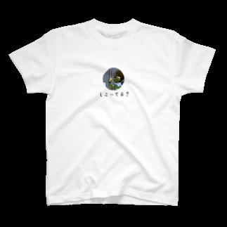 pepe922のしまちょー T-shirts