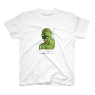 無限手摩擦人 T-shirts