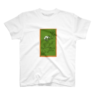 『お花とあおむし君』 T-shirts