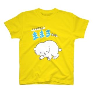 ばくぜんと!ままるちゃん Tシャツ