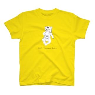 baby016 Tシャツ