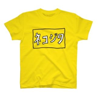ネコジタぁ Tシャツ