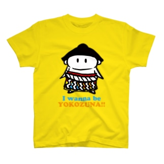 ワナビー横綱ボーイ(キッズイエロー) Tシャツ