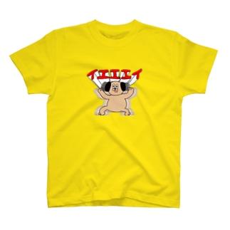 うざいぬハイテンション Tシャツ