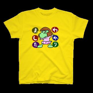 ガウ子ショップの分かりましたガウ子Tシャツ