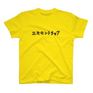 エキセントリック Tシャツ