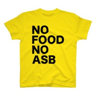 ASB BOXING CLUBのオリジナルアイテム! Tシャツ