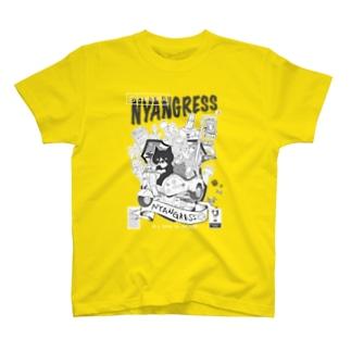 にゃんぐれす3巻 Tシャツ