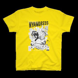 なぐらのにゃんぐれす3巻Tシャツ