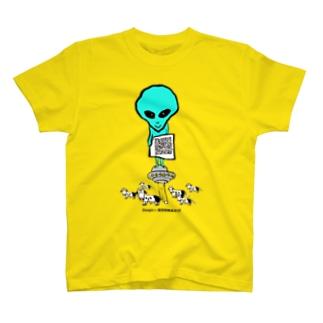牛をキャトルミューティレーションする宇宙人 Tシャツ