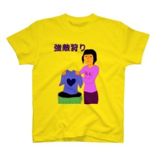 人工知能がデザインを考えたグッズ Tシャツ