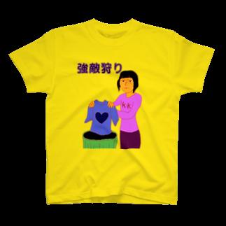 nuwtonの人工知能がデザインを考えたグッズTシャツ