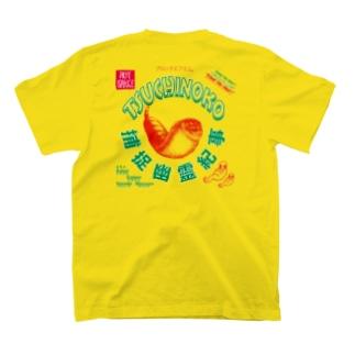 TSUCHINOKO T-shirts