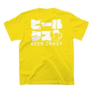 ビールクズ(背中で語る) T-shirts