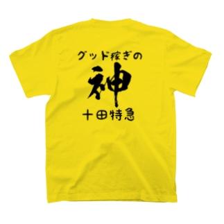 神十田Tシャツ裏側印刷 T-shirts