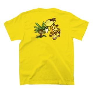 まがりDEバナナ りんちゃんとバナナの木 T-shirts
