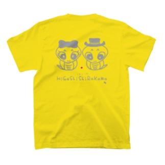 つっちーのこりん T-shirts