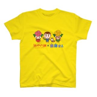 ばららちゃんと西郷どん T-shirts