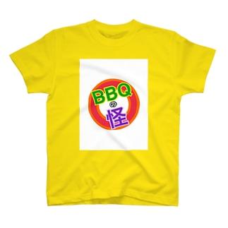 BBQの怪 T-shirts