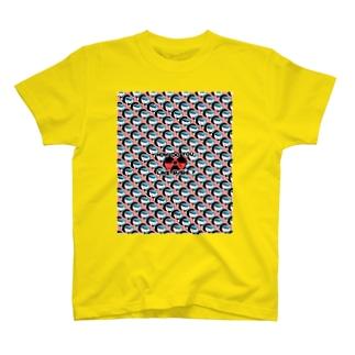 how do you like sushi? T-shirts