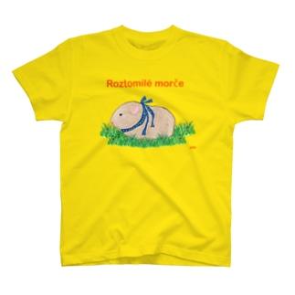 かわいいモルモット・チェコ語ロゴA(ベージュ) T-shirts