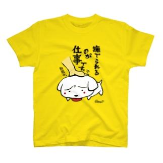 まめだいふく(勤務中) T-shirts
