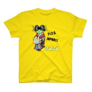 カエルJAPAN!! T-shirts