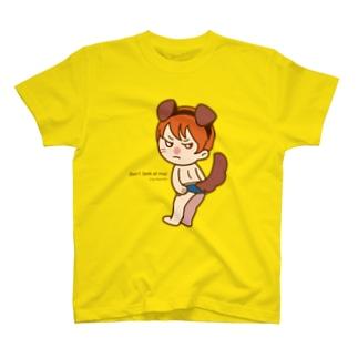 掃除当番ちゃん(駄犬ver.) T-shirts