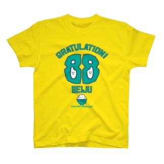 米寿のお祝い88 T-shirts