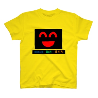 ジェネくん T-shirts