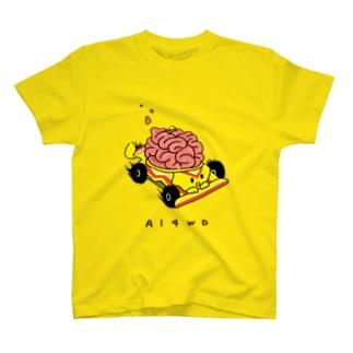 あっ!速い!AIミニ四駆 T-shirts