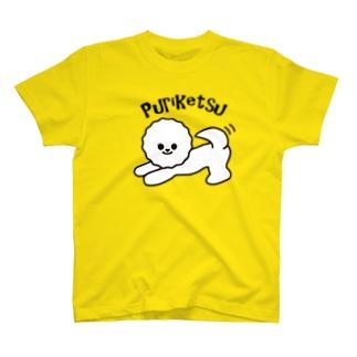 ビション・フリーゼのプリケツ T-shirts
