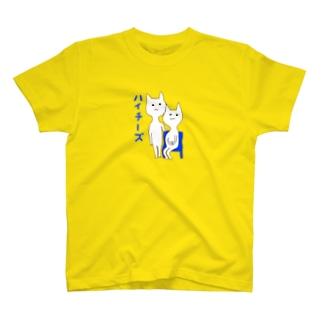 ハイチーズ Tシャツ