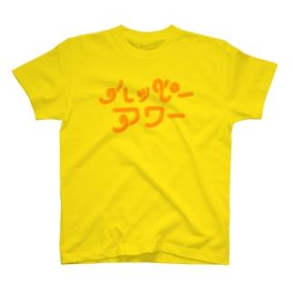 ハッピーアワー T-shirts