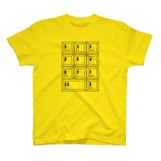 天キー T-shirts