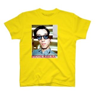 ムーンビレッジ.jpg T-shirts